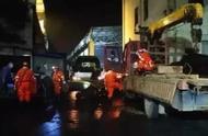 四川宜宾煤矿透水事故已致4人死亡,仍有14人失联