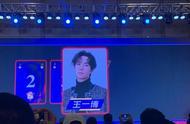 湖南卫视官宣部分跨年演唱会明星阵容