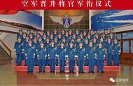 解放军再晋升5位中将、41位少将