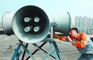 明天你听到的防空警报,应该做什么?