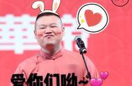 """""""岳云鹏哭了""""登上热搜!含泪""""怒摔""""话筒,只因热爱这个舞台"""