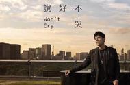 周杰伦的3块钱,给中国版权音乐产业带来什么启示?