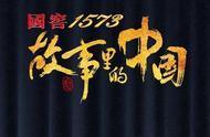 胡歌刘涛再合作,演绎经典片段,演技炸裂