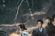 播出时间已确定!《谍战深海之惊蛰》10月17日登录湖南卫视黄金档