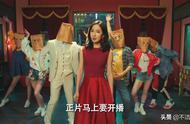 《愛情公寓5》正式預告,雖然陳赫只是客串,但她回歸主演