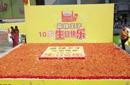 25平方米巨型辣条蛋糕亮相长沙,吸引近万人排队品尝