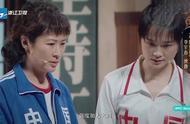 综艺:女排备战状态不佳,总教练梁静着急找队长李宇春谈话