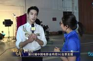 许魏洲拍摄《星辰大海》花絮 面对采访称参与拍摄 深感荣幸
