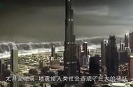 10级地震后,地球会怎样?专家-3分钟之内出现你不敢想象的场景