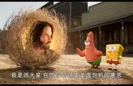 电影《海绵宝宝: 营救大冒险》公布中文预告影像
