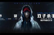 李宇春《野望》歌词MV