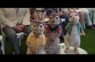 《比得兔2:逃跑计划》