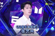 腾讯音乐娱乐盛典 张艺兴QQ音乐巅峰歌手
