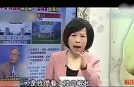台湾节目花式夸大陆,看的都不好意思了