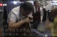 老人飞机上突发疾病 医生自制装置用嘴为其吸尿37分钟:天职所在