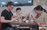 综艺:何运晨和朋友聚餐,聊起未来人生规划却被朋友怒气三连问?