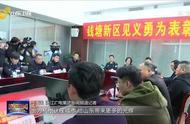 """救人遇难的张雪领被追授为""""见义勇为勇士"""",杭州颁发奖金40万元"""