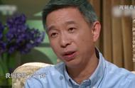 王坚当选中国工程院院士,民营企业科研力量也能为国家科技做贡献