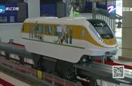 时速600公里高速磁浮车亮相,未来杭州到上海仅需20分钟