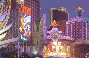 澳门葡京赌场有何风水布局?香港和广东潮汕是如何成为聚财之地的