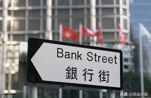 """永续债发行提速,银行密集""""补血""""进行中"""