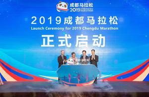 边吃火锅边跑步?成都马拉松成中国首个世界马拉松大满贯候选赛
