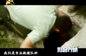 鬼井里的哭声4:救援困难重重,时间紧迫,落井女子能否救出?
