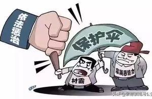 """景德镇高新区追缴历史欠租扶持企业发展""""两不误"""""""
