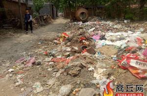 夏邑一城中村居民被垃圾困扰
