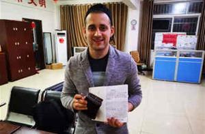 留学生大意遗失钱包,402路司机拾金不昧获双语感谢信