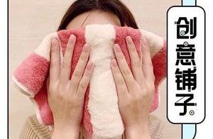 太坑了!风靡小红书的护肤大法,根本就是「烂脸宝典」