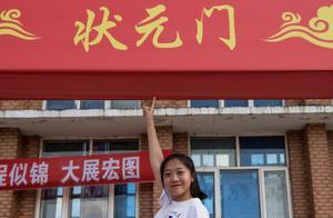 实拍!中国唯一高考专列昨天出发