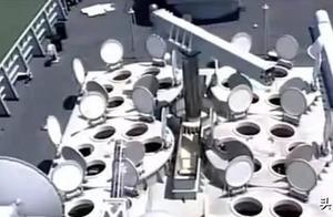 """海军舰艇不部署防空导弹""""1坑4弹""""原因"""