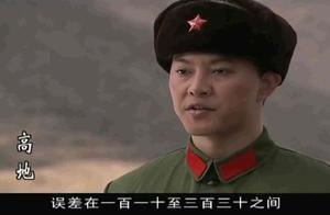 军区首长一致给了位营长不及格,等营长见过首长后,立马改口优秀