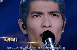 韩红现场演唱《天亮了》,歌声触动人心,好听至极