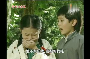 青青河邊草34:小草很委屈要離開去找海爺爺,紹文要與她同行!