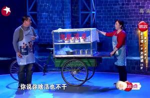 笑傲江湖:卖凉皮欢乐不停,没点才艺都不敢卖凉皮了!厉害了!