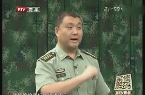 房兵讲述,中国军队时刻准备着,你做好失败的准备就行了