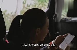 """张柏芝罕见松口谈自己婚姻状态 自认""""是单亲妈妈"""""""