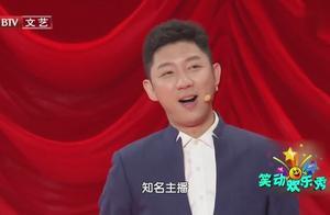 刘宇钊、孙超对口相声《租房租房》,讽刺二手房东欺诈租户