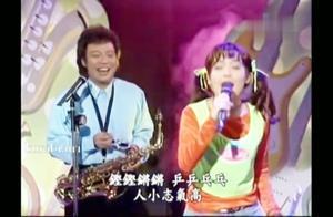 """早期的范晓萱真是太可爱了,唱的""""樱桃小丸子""""主题曲更是好听"""