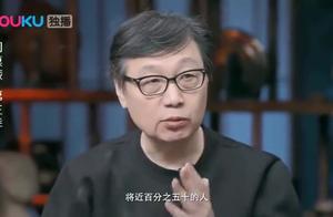 中国近半数年轻人的选择,让人不能理解,连美国都研究不明白