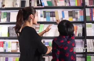 陈翔六点半:图书馆内蘑菇头给美女拿书,由于身高限制拿不到GG了
