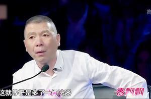 """偶像歌手改行当谐星,冯小刚评价:有真本事,男子""""飘了""""!"""
