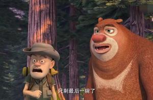 熊出没:蘑菇汤只剩最后一碗了,光头强和熊大在一起争夺!