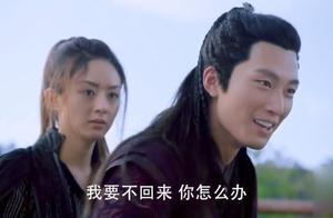 楚乔传 :宇文玥手下追杀星儿,燕洵世子及时出现,带星儿回燕北