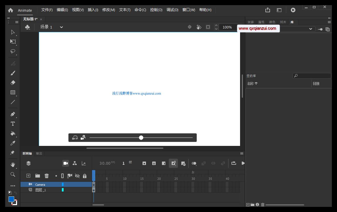 Adobe Animate 2021 21.0.5.40714 破除会员简体中文特别版