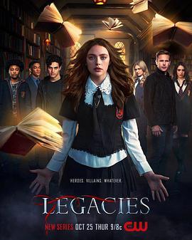 吸血鬼后裔第一季的海报